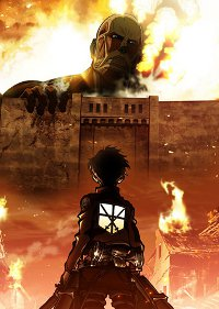 Обложка игры Attack on Titan: Humanity in Chains