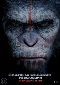 Dawn-of-the-Planet-of-the-Apes-cover