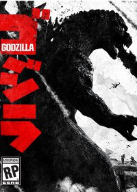 GODZILLA The Game