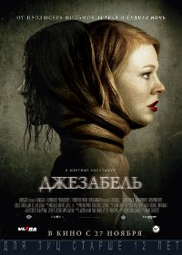 Jessabelle-cover