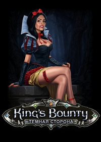 King's-Bounty-DS-cover