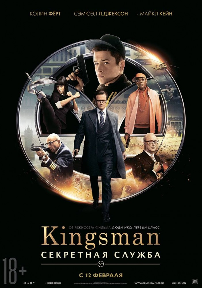 Kingsman-The-Secret-Service-cover