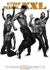Magic-Mike-XXL-cover