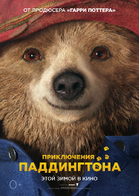 Paddington-cover
