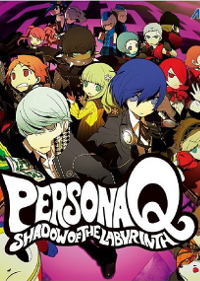Обложка игры Persona Q: Shadow of the Labyrinth