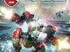 Скриншоты RIGS Mechanized Combat League