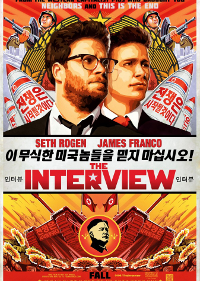 The-Interview-cover