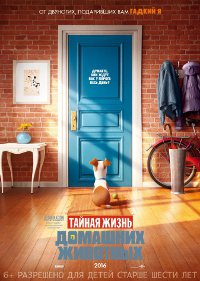 The-Secret-Life-of-Pets-cover