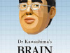 Скриншоты Dr Kawashima's Brain Training for Nintendo Switch